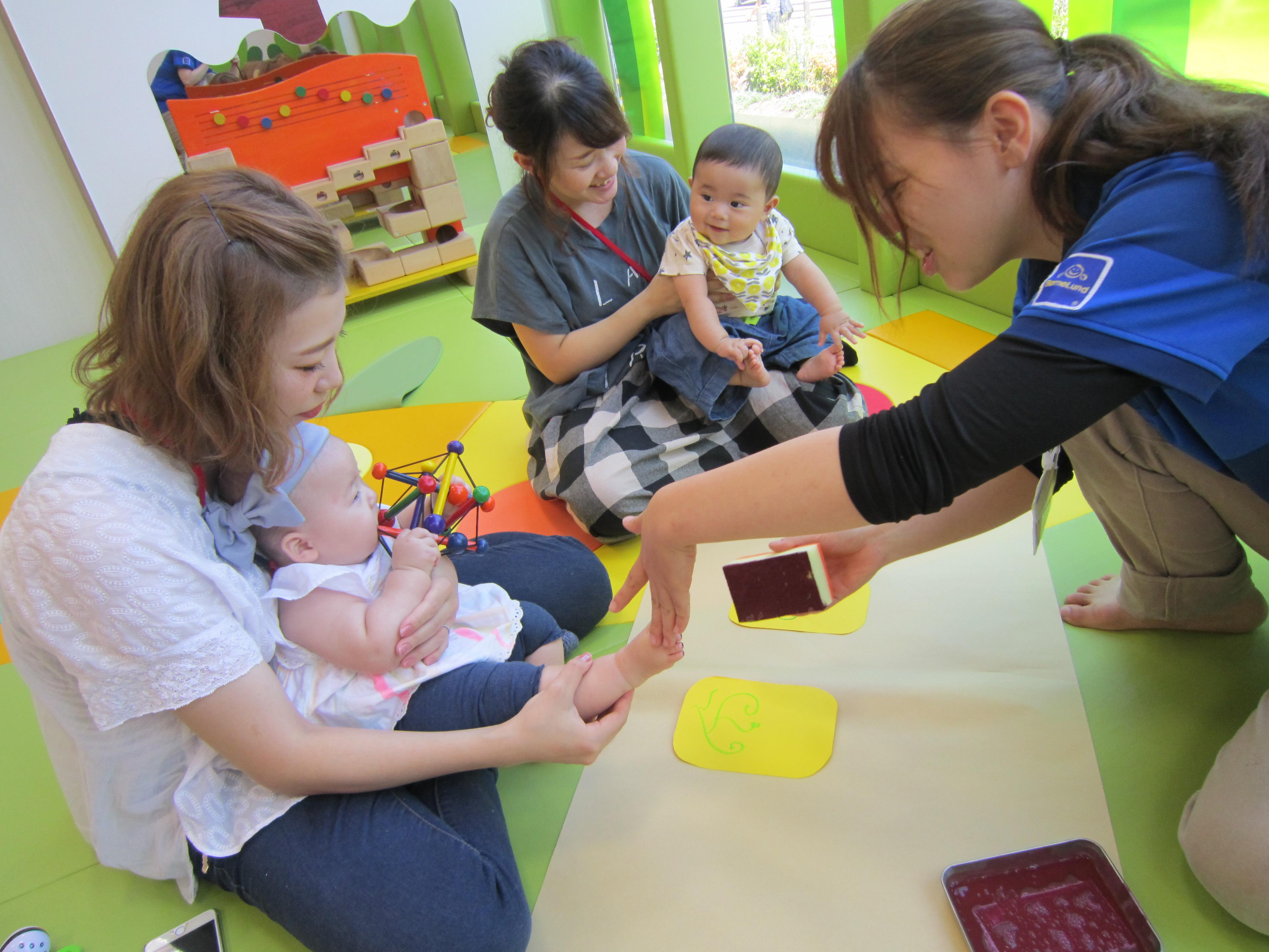 赤ちゃんの日【手形・足形あそび】