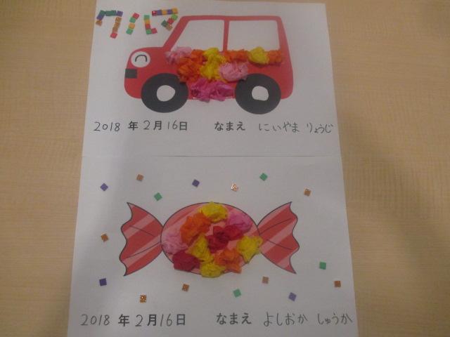 2月16日「赤ちゃん特別イベント」、2月21日「2月のお誕生日イベント」ご報告