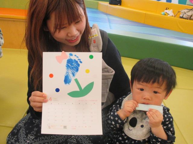 赤ちゃんの日「4月のカレンダー作り」