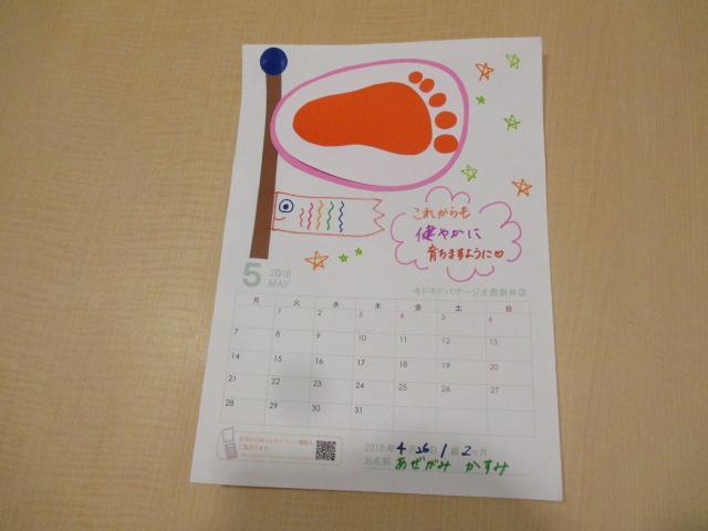 4月26日赤ちゃんの日イベントご報告