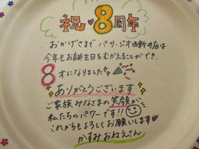 IMG_5981[1]