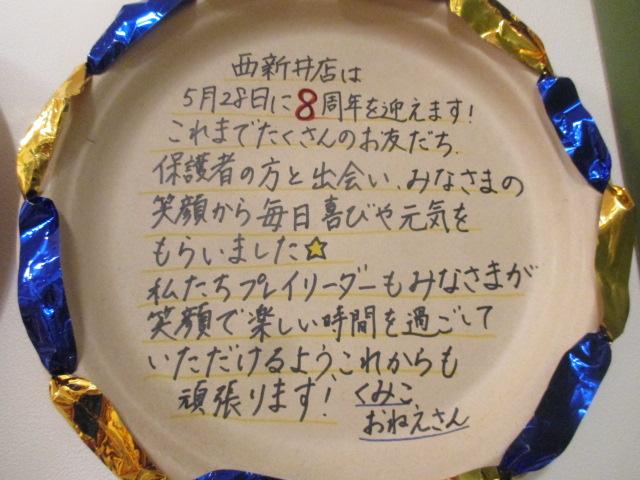 IMG_5982[1]