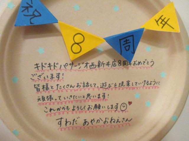 IMG_5988[1]