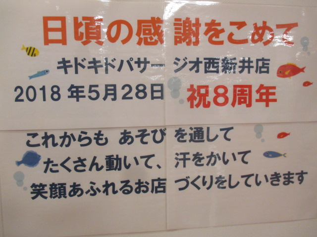 IMG_5990[1]