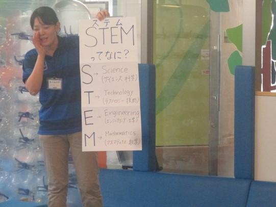 8月25日 STEM(知育遊具)を使ってあそびました!
