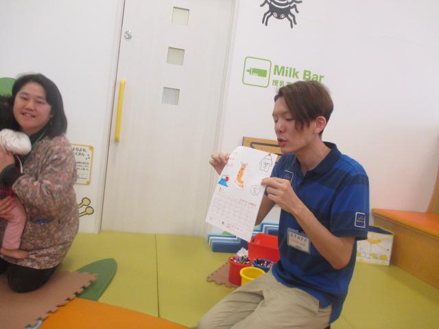 12月27日 赤ちゃんの日イベント「1月カレンダー作り」のご報告