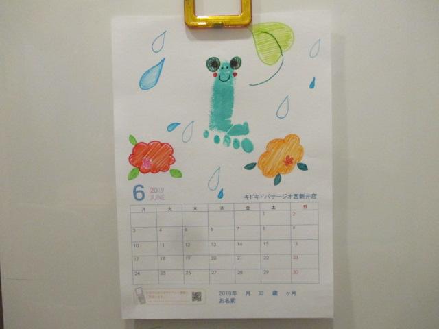 赤ちゃんの日「6月カレンダー作り」