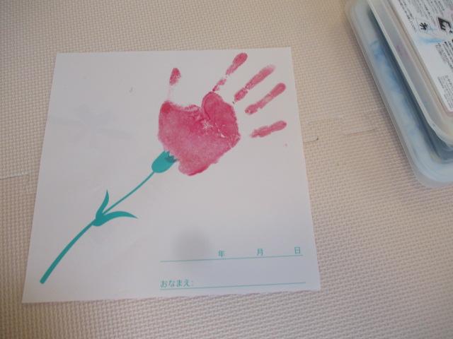 5月11日 「母の日イベント ~手形でオリジナルメッセージカード作り~」のご報告