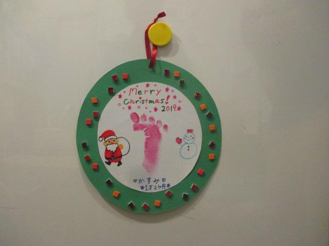 11月21日 赤ちゃんの日「クリスマスリース作り」のご報告