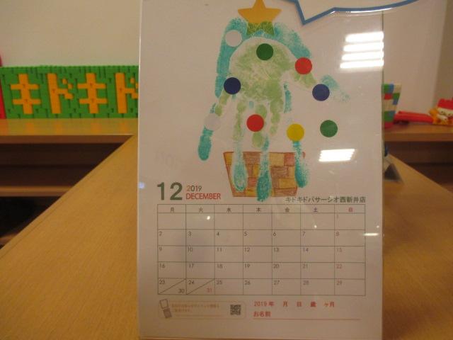 11月28日 赤ちゃんの日イベント「12月カレンダー作り」のご報告