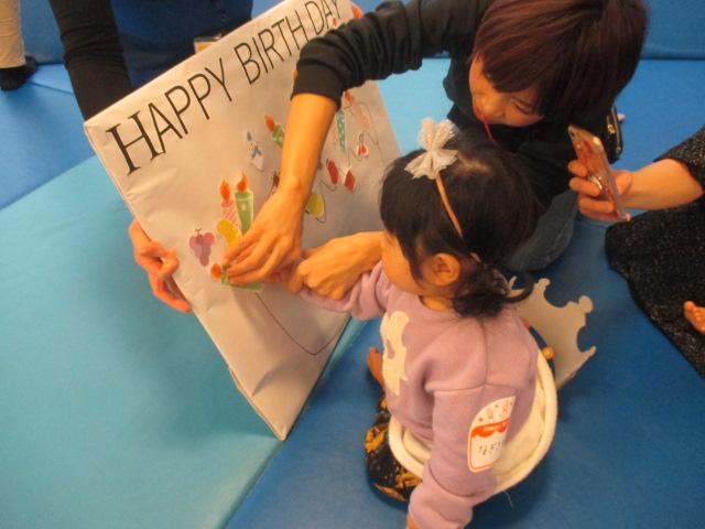 12月4日 「キドキドお誕生日会」のご報告