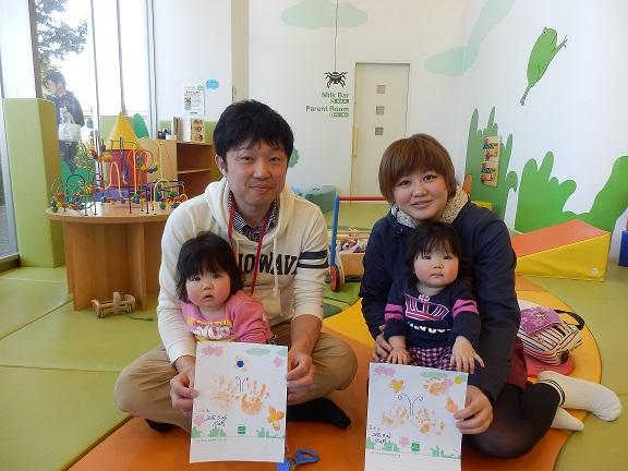 【6/15(木)開催】赤ちゃんの日 手形をとろう!