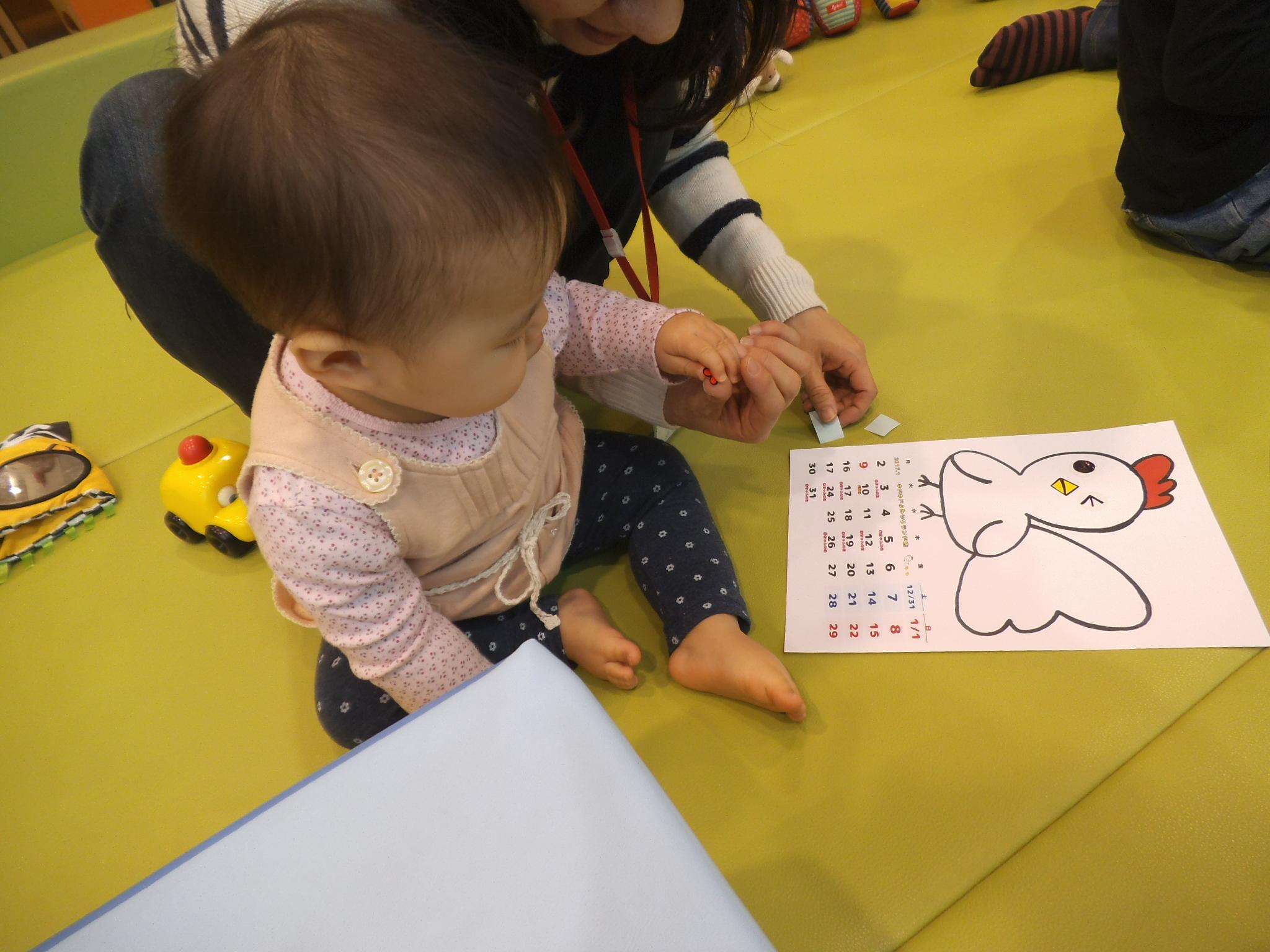赤ちゃんの日『カレンダーづくり』