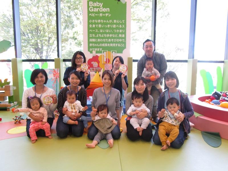 赤ちゃんイベント「キドキドお誕生日会」