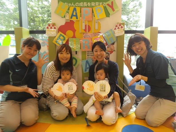 赤ちゃんイベント 『1歳のお誕生日会』