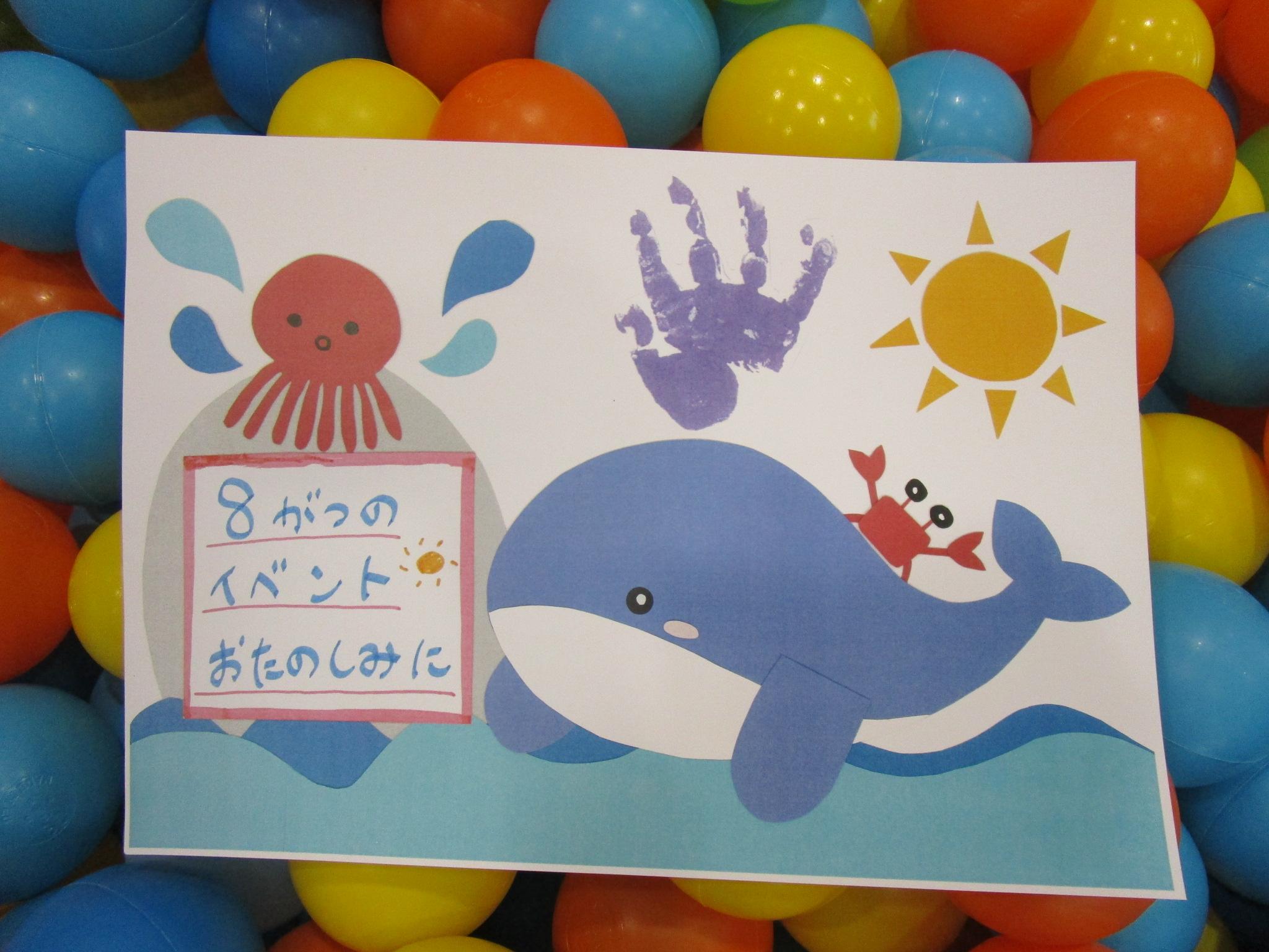 赤ちゃんイベント『カレンダーをつくろう』