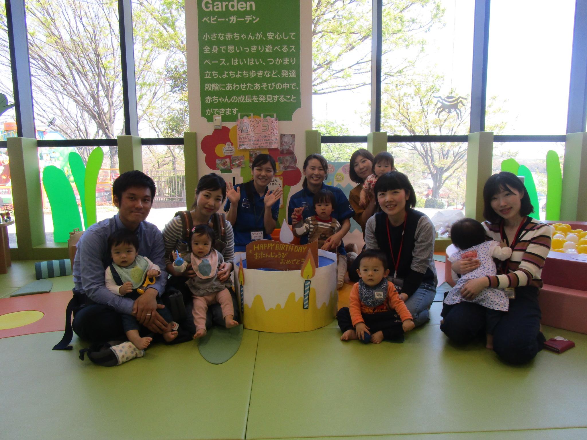 赤ちゃんイベント『1歳のお誕生日会』/『ハイハイレース』