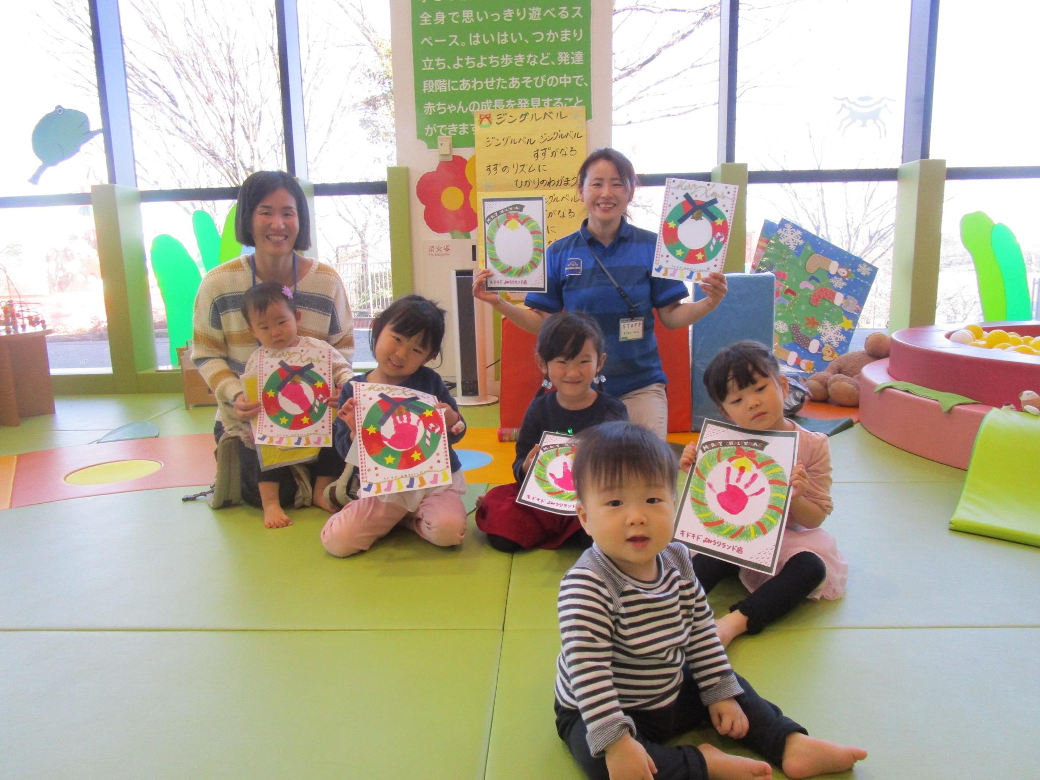 赤ちゃんイベント♡ 12/23(月)~28(土)