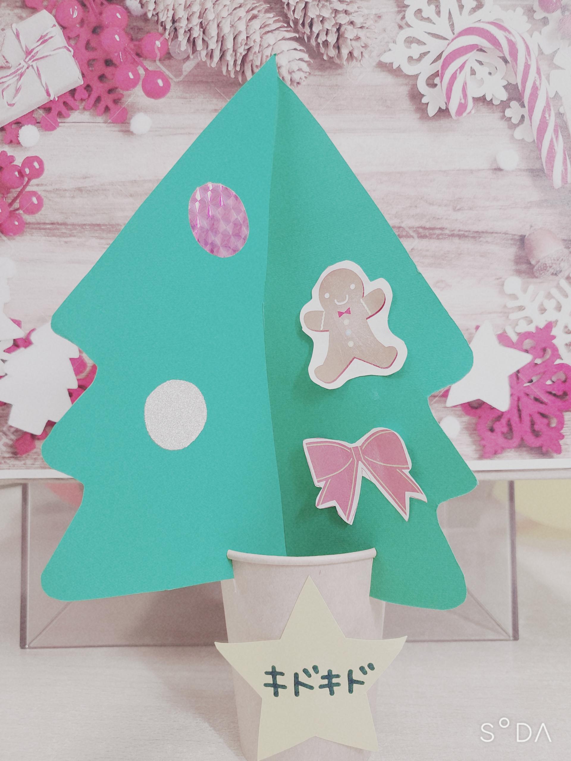 12/1㊋~4㊎15時 クリスマスツリー作り♪