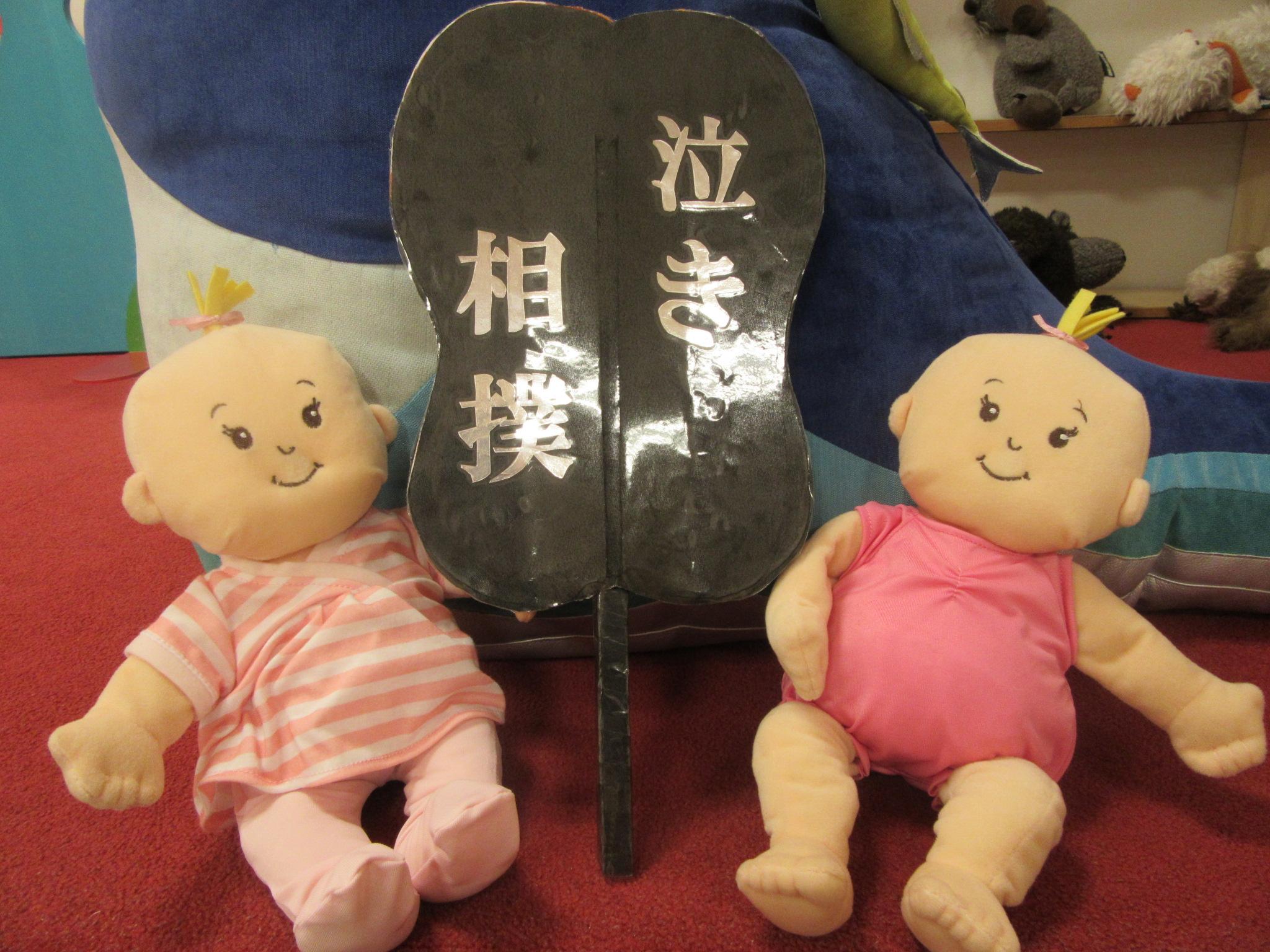 【赤ちゃんイベント】泣き相撲