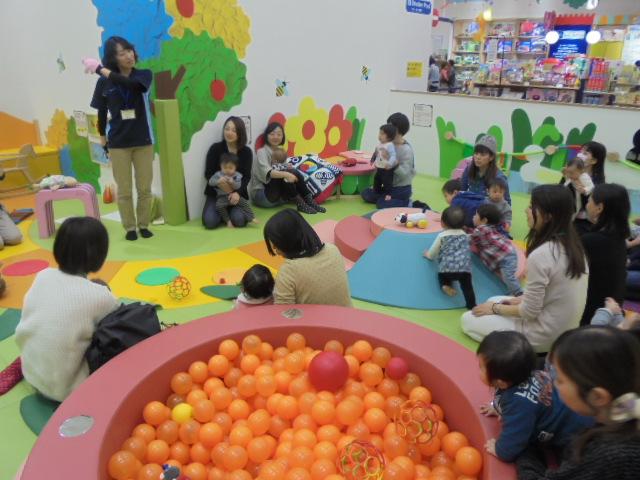 2月18日(木)の赤ちゃんの日イベント