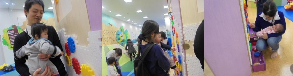 2月24日開催☆プレキドキド報告