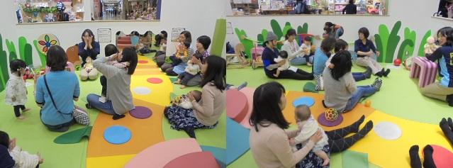 3月24日(木)赤ちゃんの日イベント