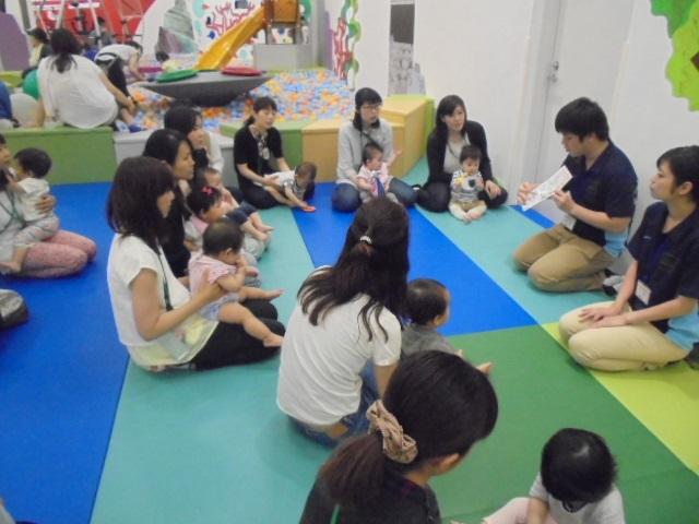 5月19日赤ちゃんの日イベント