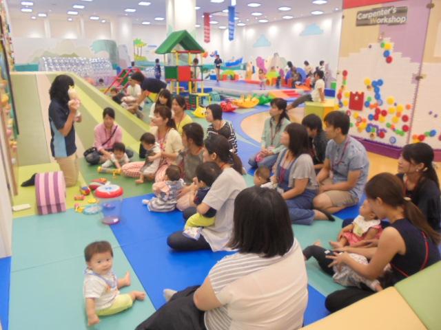 9月13日、15日赤ちゃんの日イベント