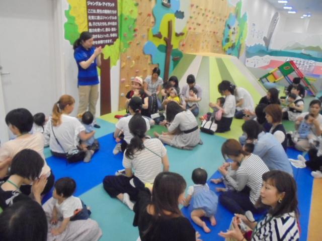 6月8日赤ちゃんの日イベント報告