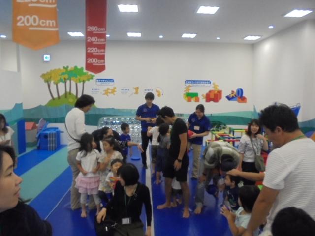 9月16日開催!父子イベント報告