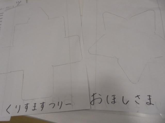 12月2日(土)イベント報告☆