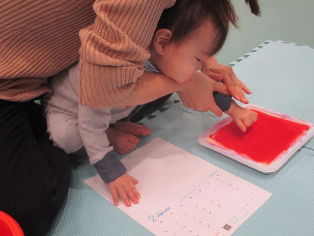 1月30日(火)・2月1日(木)赤ちゃんイベント報告