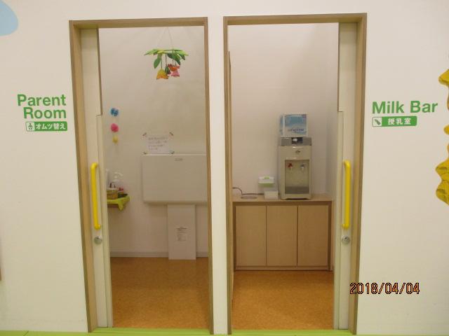 授乳室・オムツ替え室について