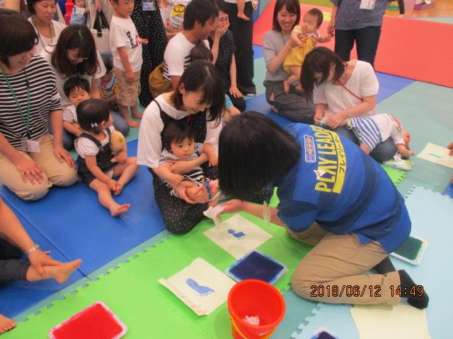 6月12日・14日 父の日記念!!足型でネクタイカードづくり イベントご報告