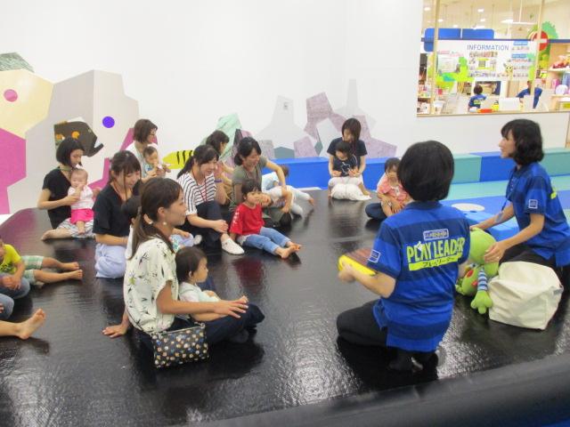 9/19(水) 幼児イベント「おとあそびイベント」 のご報告
