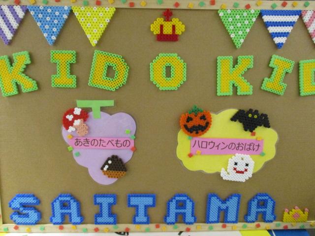 10月22日(月)・24日(水)・26(金)☆キドキドビーズバーイベントのご報告☆