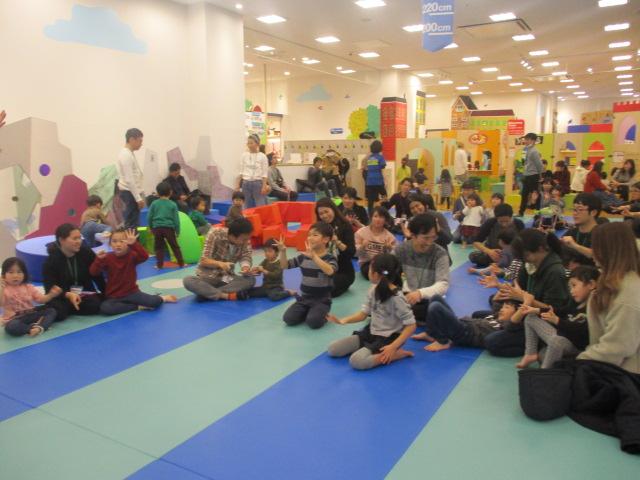 1月6日(日)開催しました、お正月イベントの報告