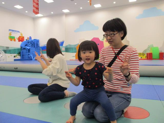 4月17日(水)【幼児イベント】手型でどうぶつをつくろう!