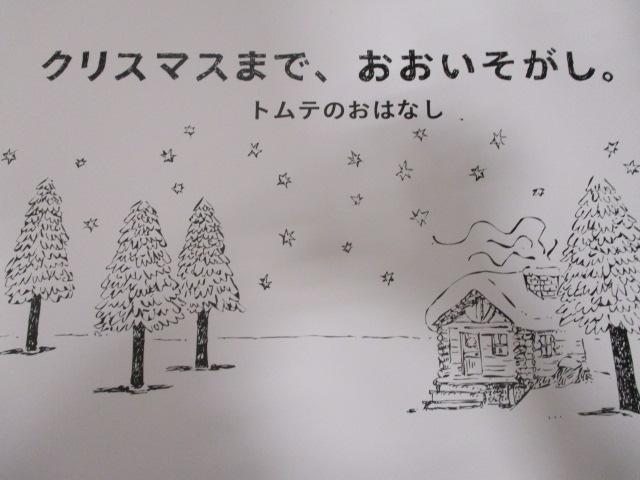 12月15日(日)マグフォーマーイベントのご報告